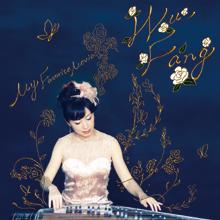 Wu-Fang 11th Album「My Favorite Movies」