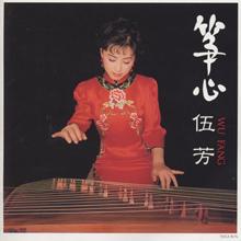Wu-Fang 1st Album「筝心」