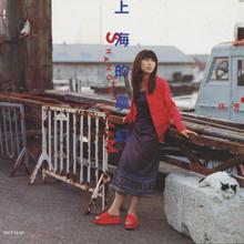 Wu-Fang 2nd Album「上海的夢幻」