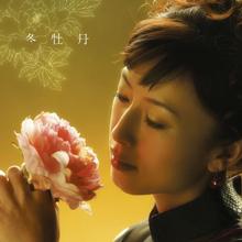 Wu-Fang 8th Album「冬牡丹」
