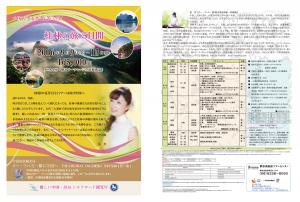 中国古筝奏者伍芳(ウー・ファン)と行く桂林の旅5日間