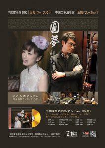 20161026_12th_album