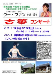 20180929_yakusshijicon