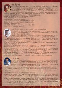 20191110_gengakuroman_ura_con